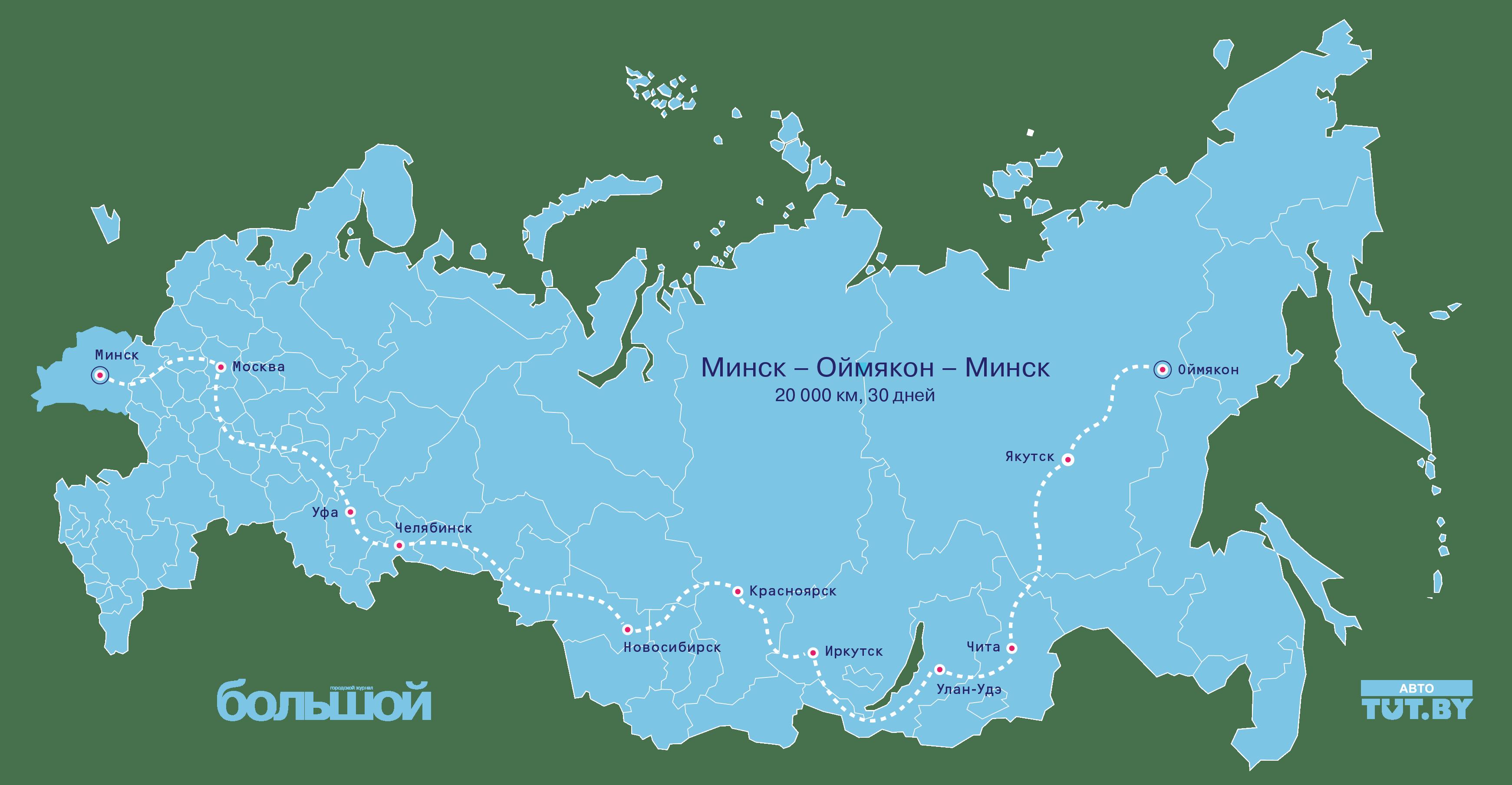 Карта-03