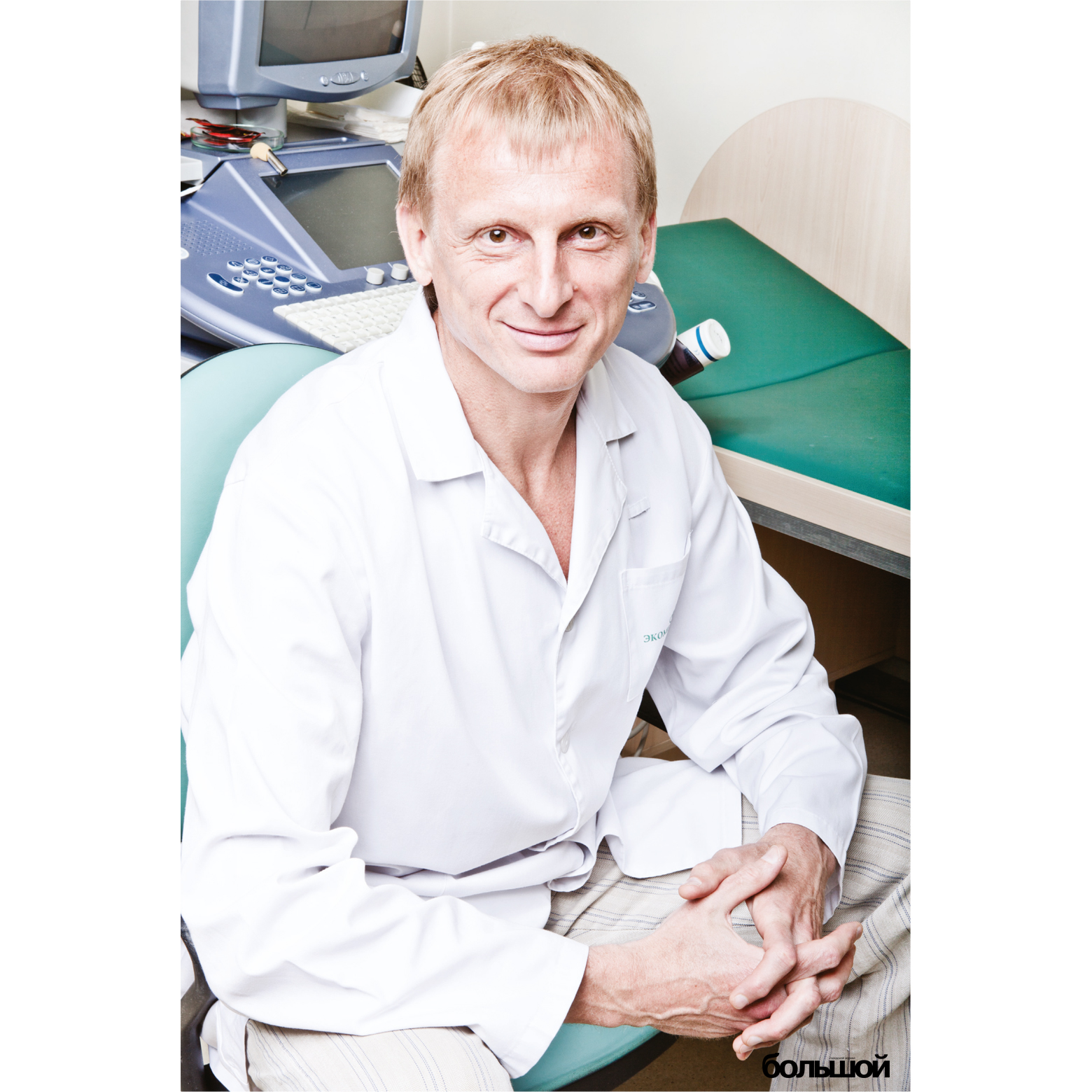 Сергей Шрёдер