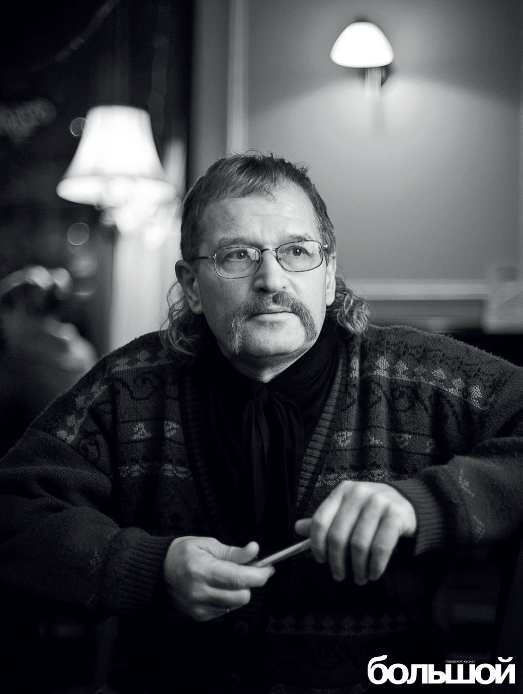 Алесь Тарановiч