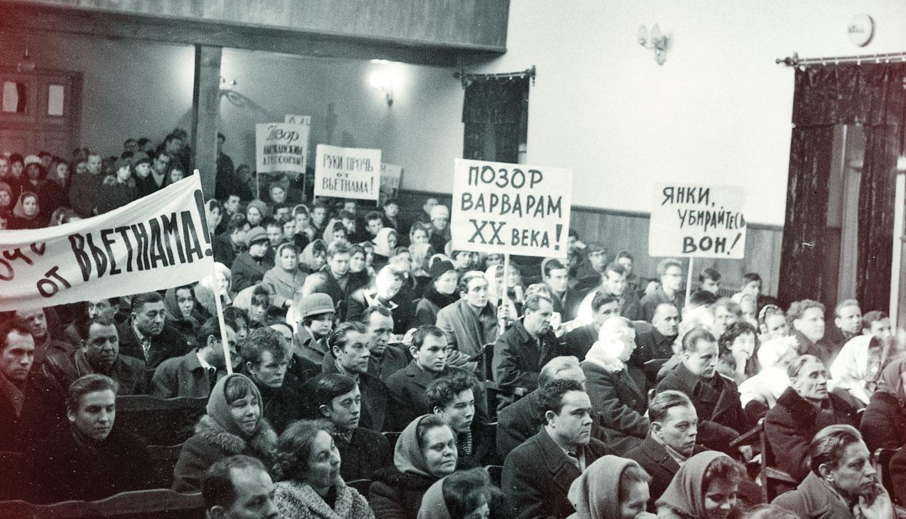 Митинги в СССР. Руки прочь…