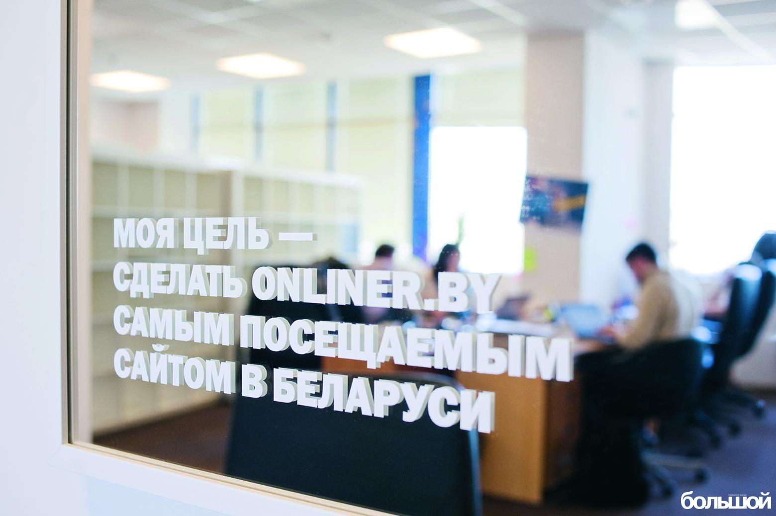 Виталий Шуравко Onliner