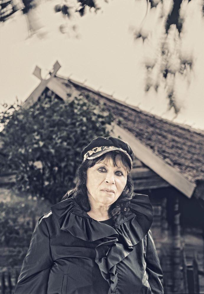София Гройсман
