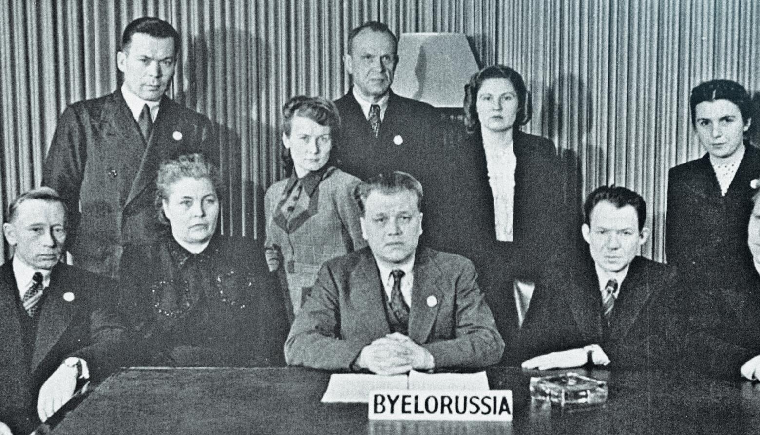 Как белорусы попали в ООН