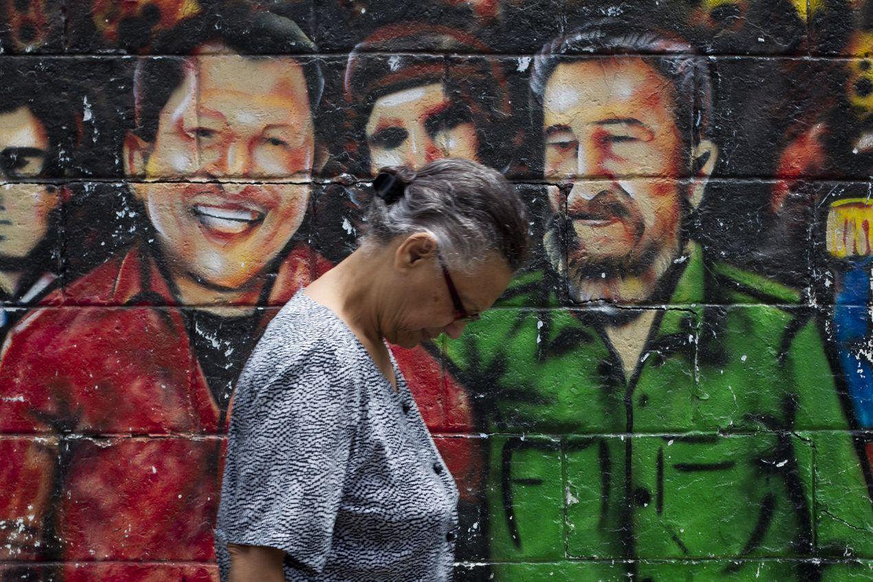 Команданте Уго Чавес
