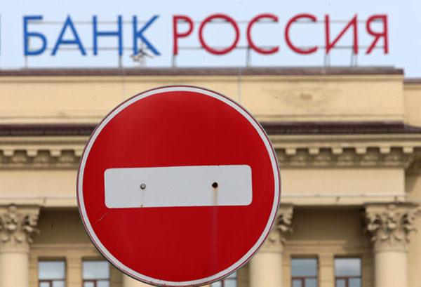 """VISA и Mastercard перестали проводить операции банка """"Россия"""" и СМП Банка"""