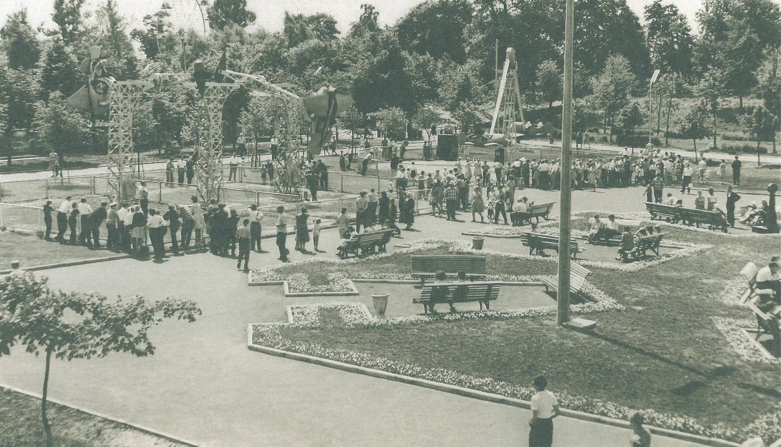 Как выглядел Парк Горького полвека назад