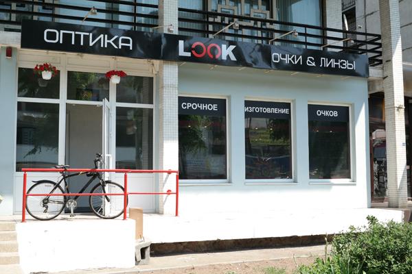 Выбор очков в Минске
