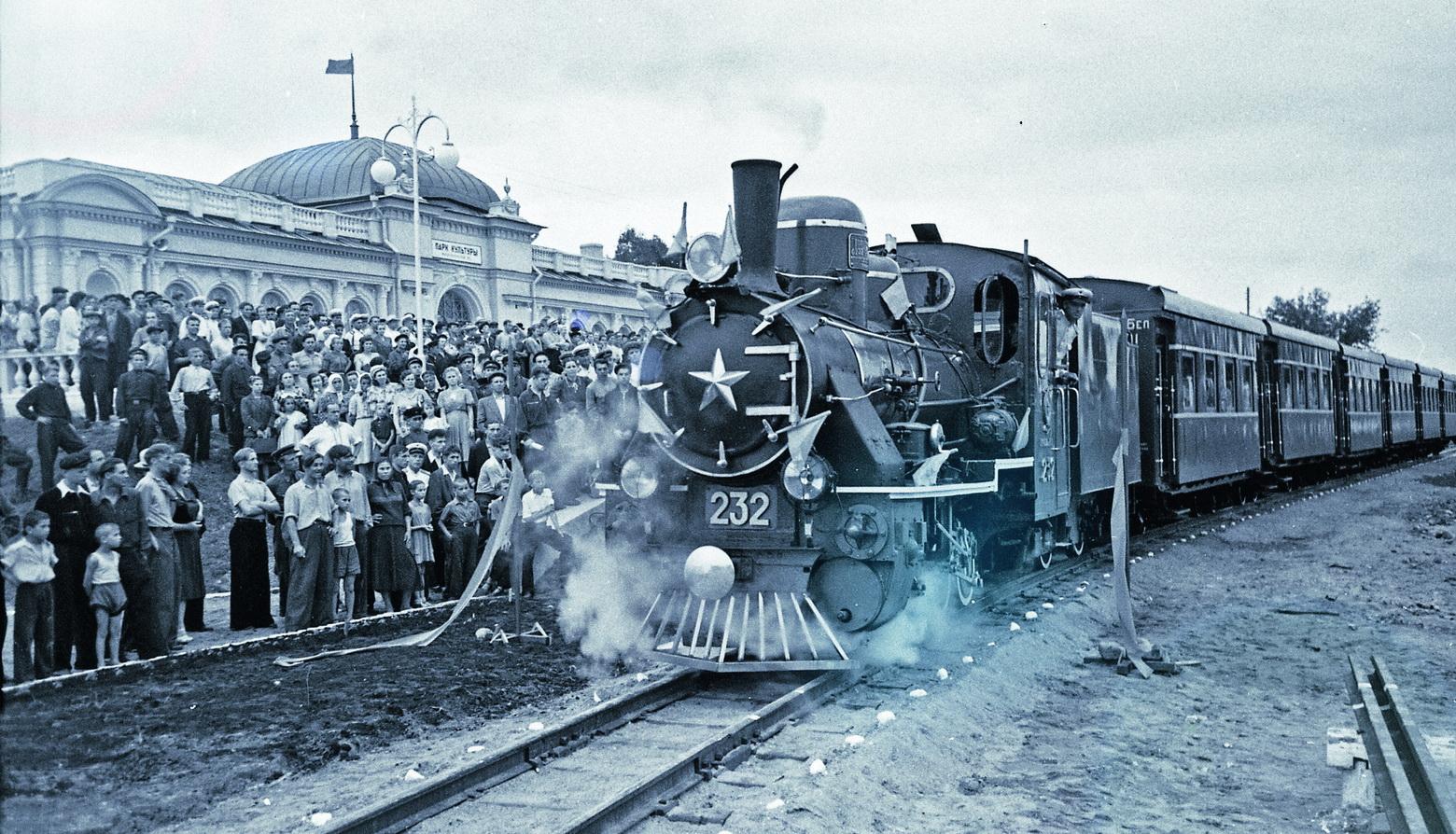 Как запускали первую детскую железную дорогу