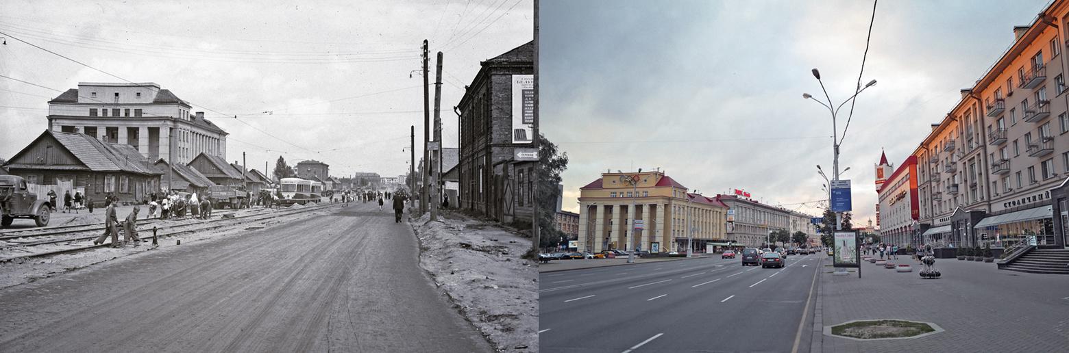 Минск. Улица Советская