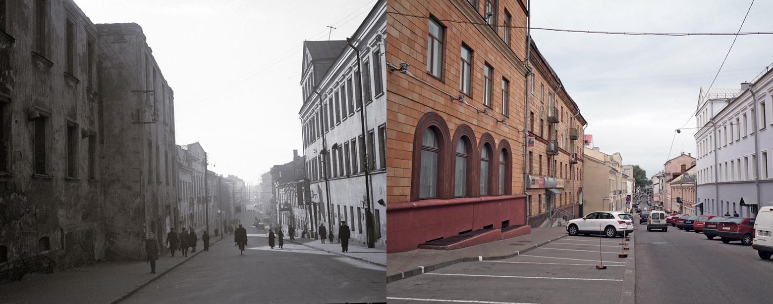 Минск. Улица Революционная
