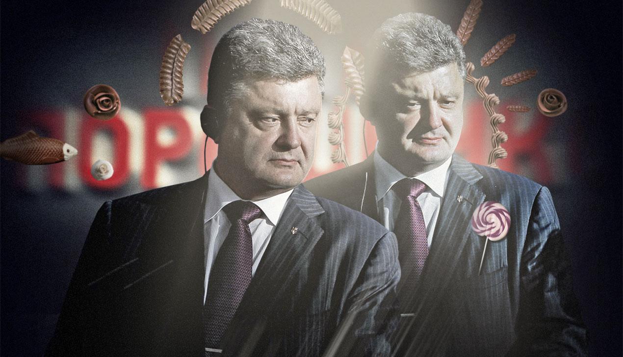 Петр Порошенко. Кто вы, мистер президент?