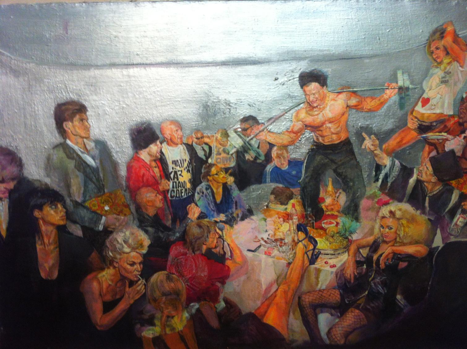 Родион Стулинский Party