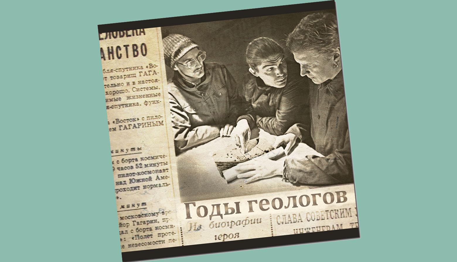 01-i_drug_moy_gruzovik_-_cover_big_jpg-kroogi