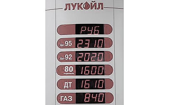 2007-infobaza-by