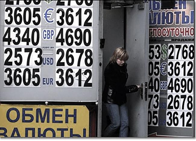 2009-profi-forex.org_