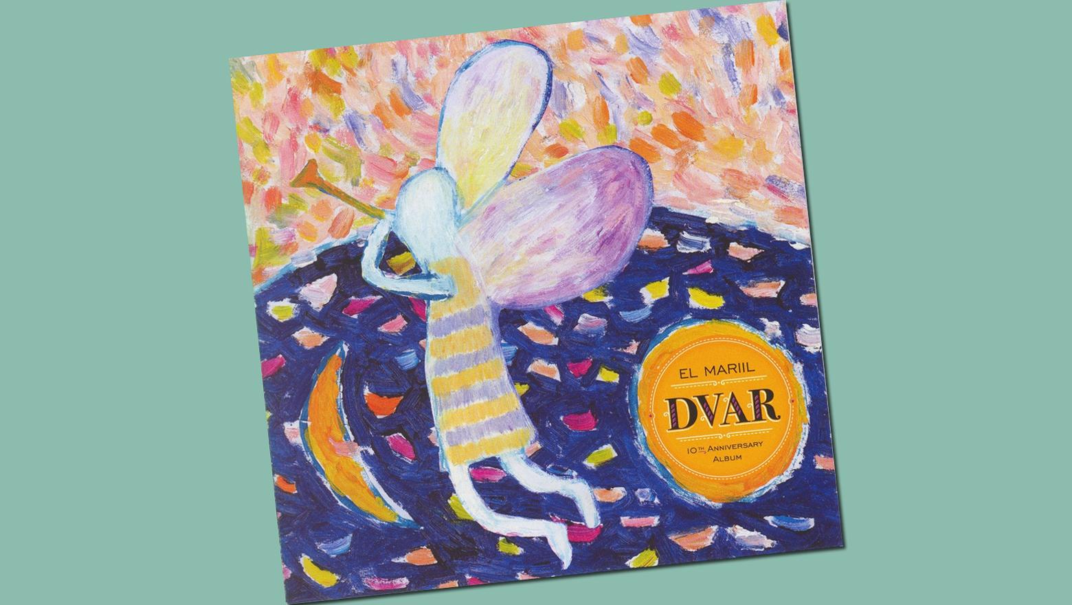 Music&Atmosphere-разное-Dvar-Dhar-840141