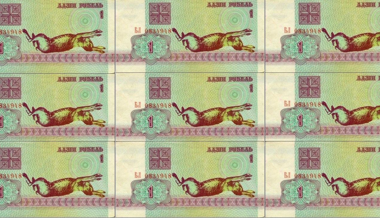 «Элегантная белорусская девальвация». Что пишут белорусы про ситуацию с валютой