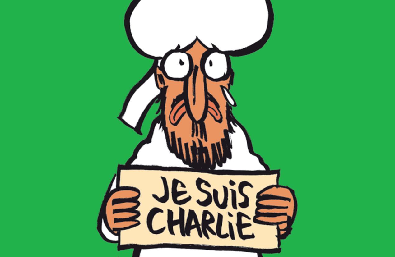 Новорожденный, Мисс Вселенная и пророк Мохаммед. Кто поддержал флешмоб «Je suis Charlie»