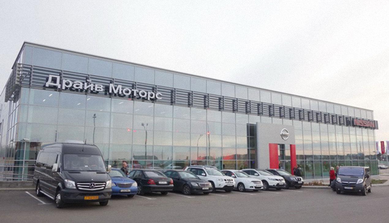 Новый дилерский автоцентр Nissan открылся в Минске