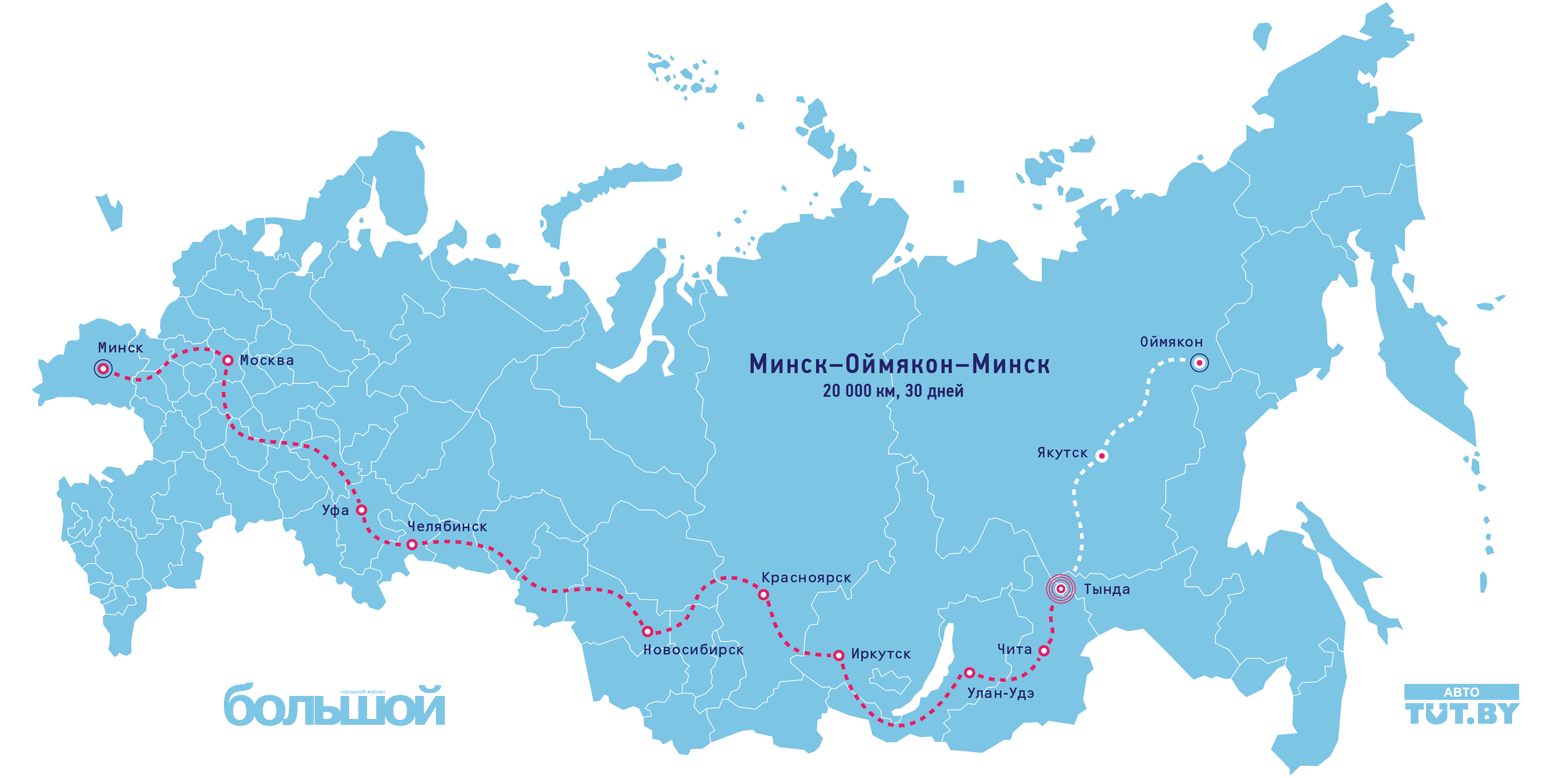 Карта_тында-02