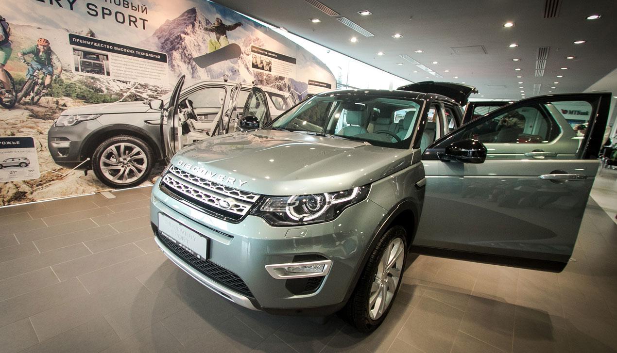 «Атлант-М Британия» показал совершенно новую модель Land Rover — Discovery Sport