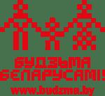 Беларускамоўнаяверсія— насайцеbudzma.by.