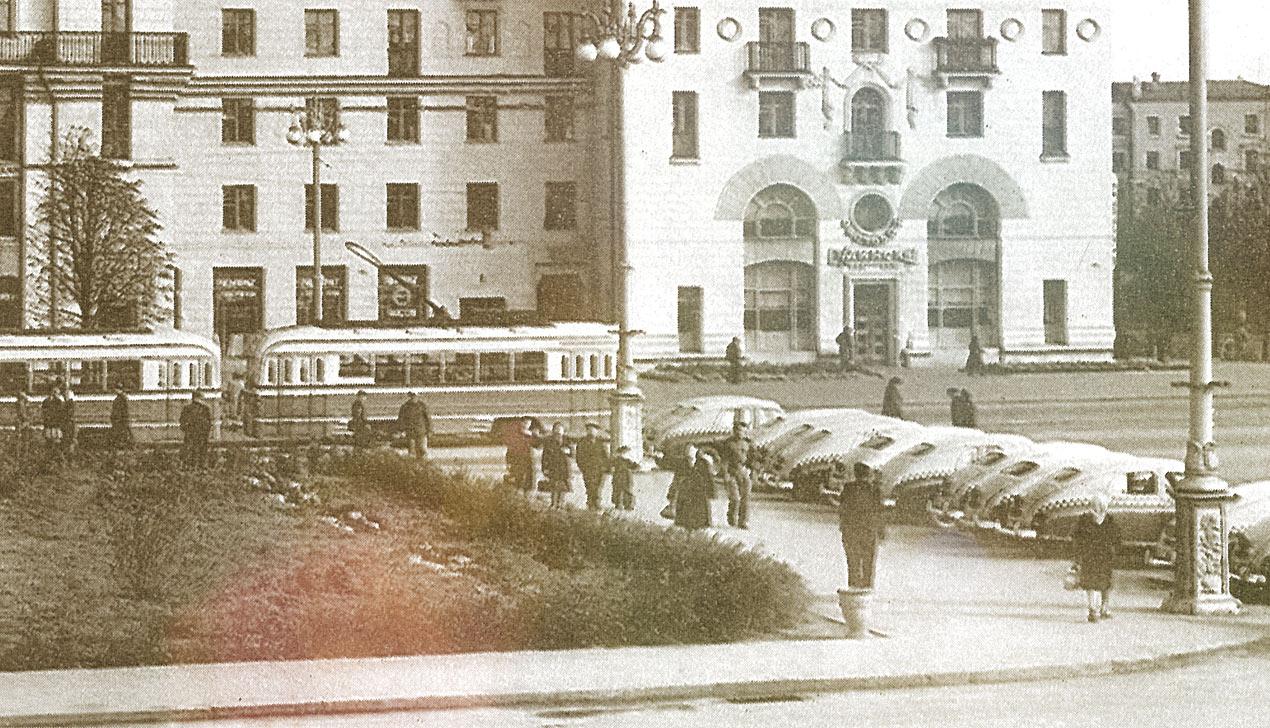 Минская привокзальная: восемь фактов из прошлого самой узнаваемой площади города