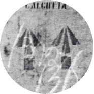 unrra-2