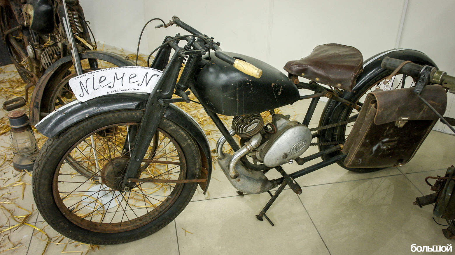 moto-15