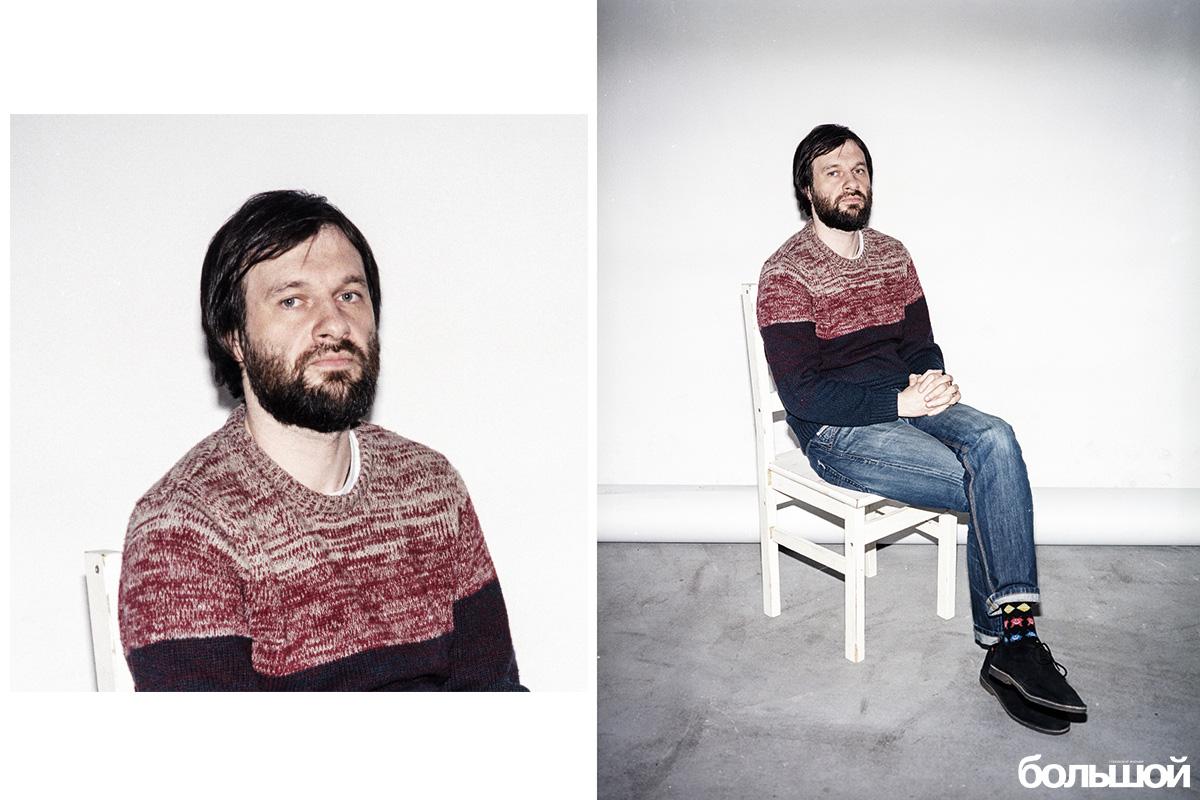 Андрей-Лошак