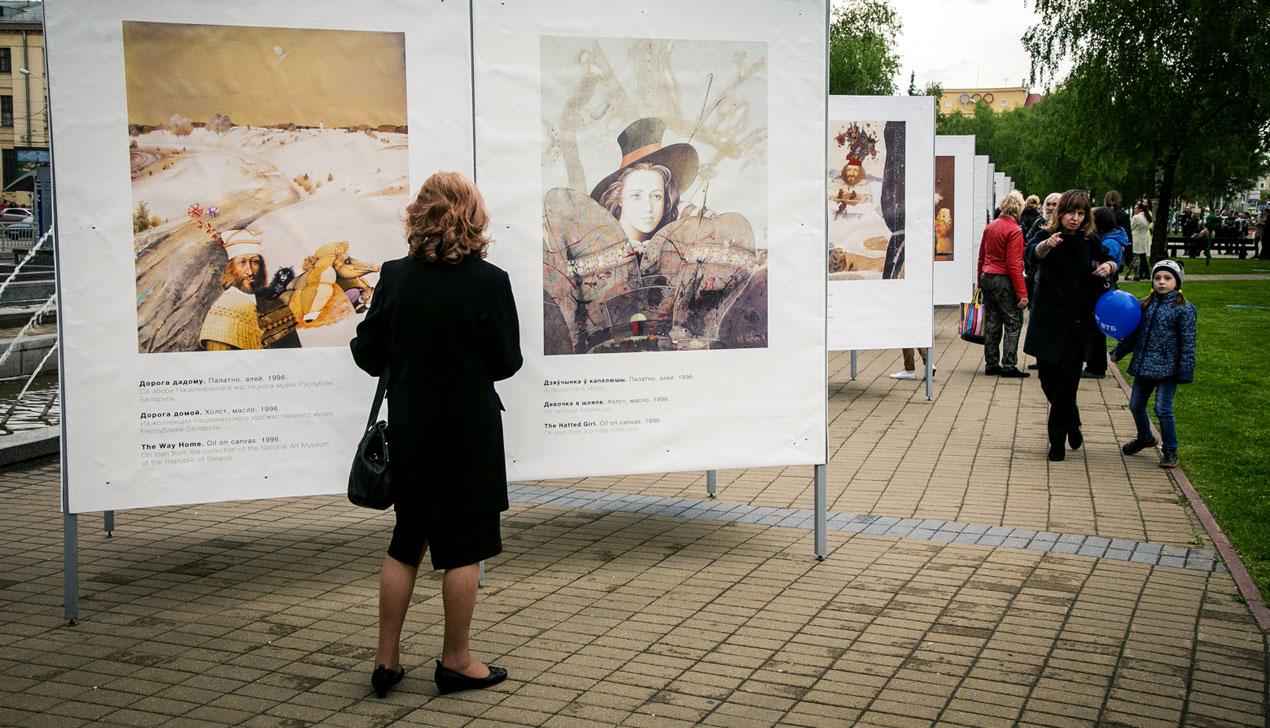 Открытие выставки «Художник и город»: как это было