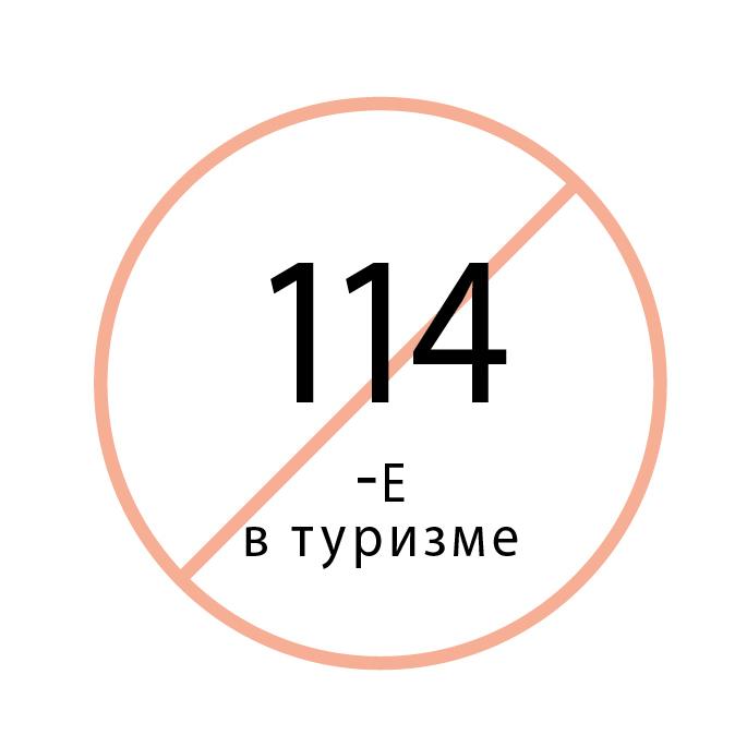 Без-имени-2