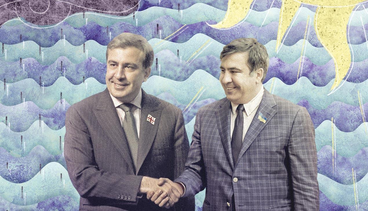 Хороший, плохой, Саакашвили