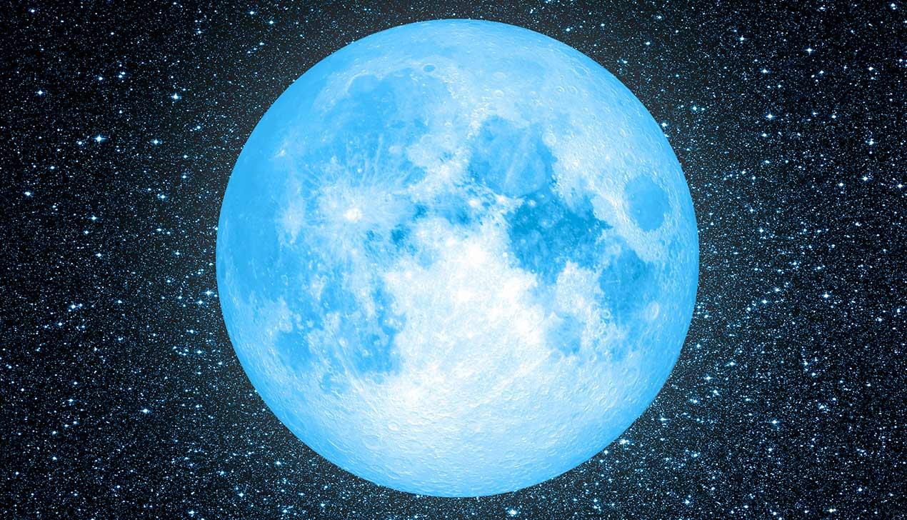 «Голубая Луна» этой ночью