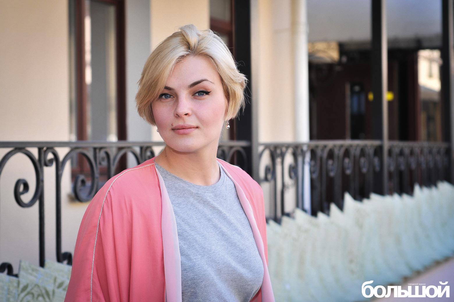 софия курносова
