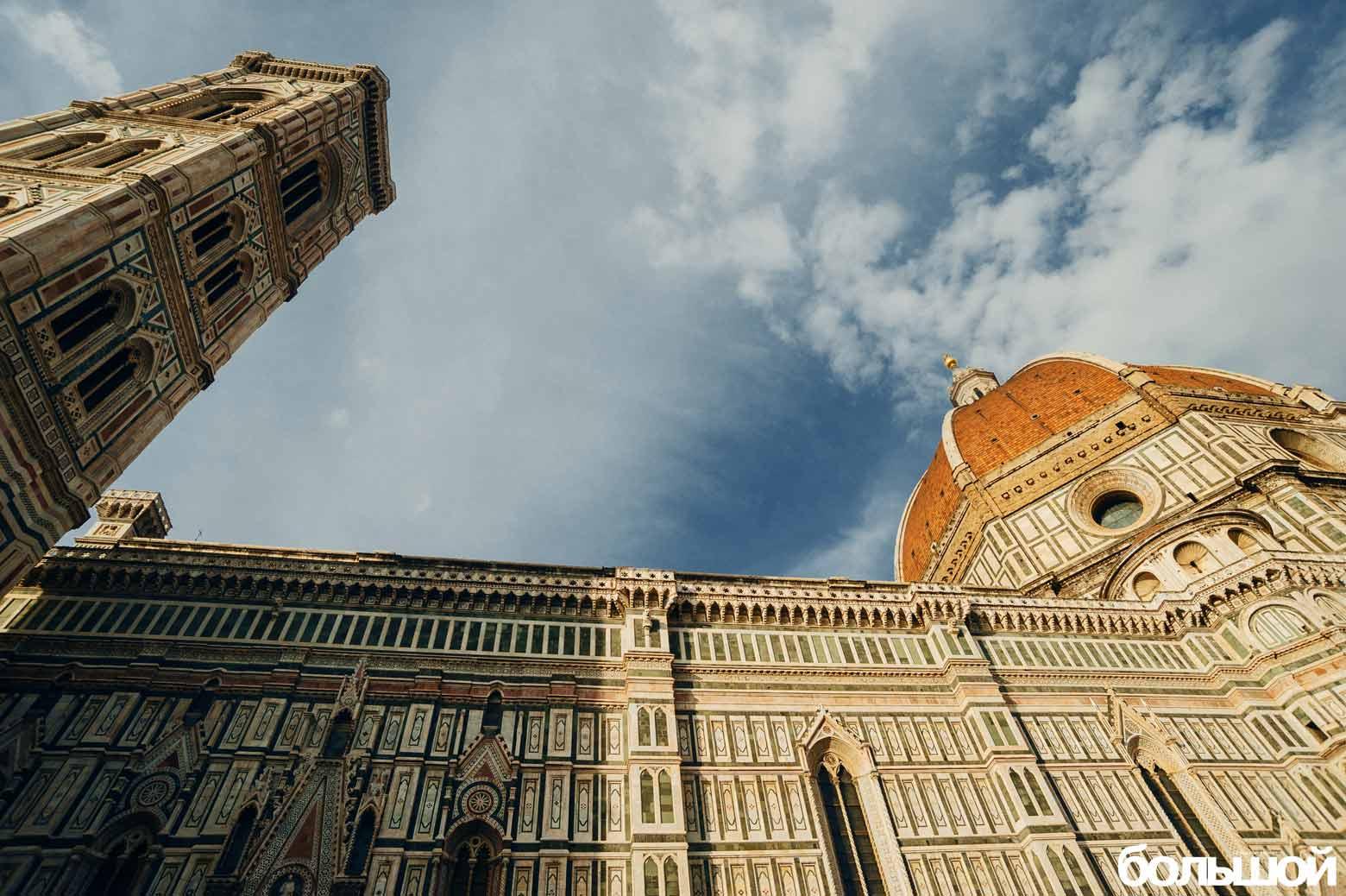 Florence_132