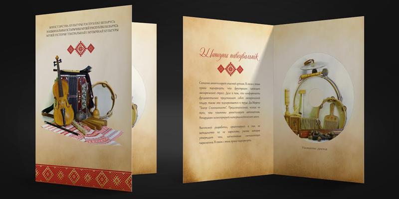 Выставка-белорусских-музыкальных-инструментов