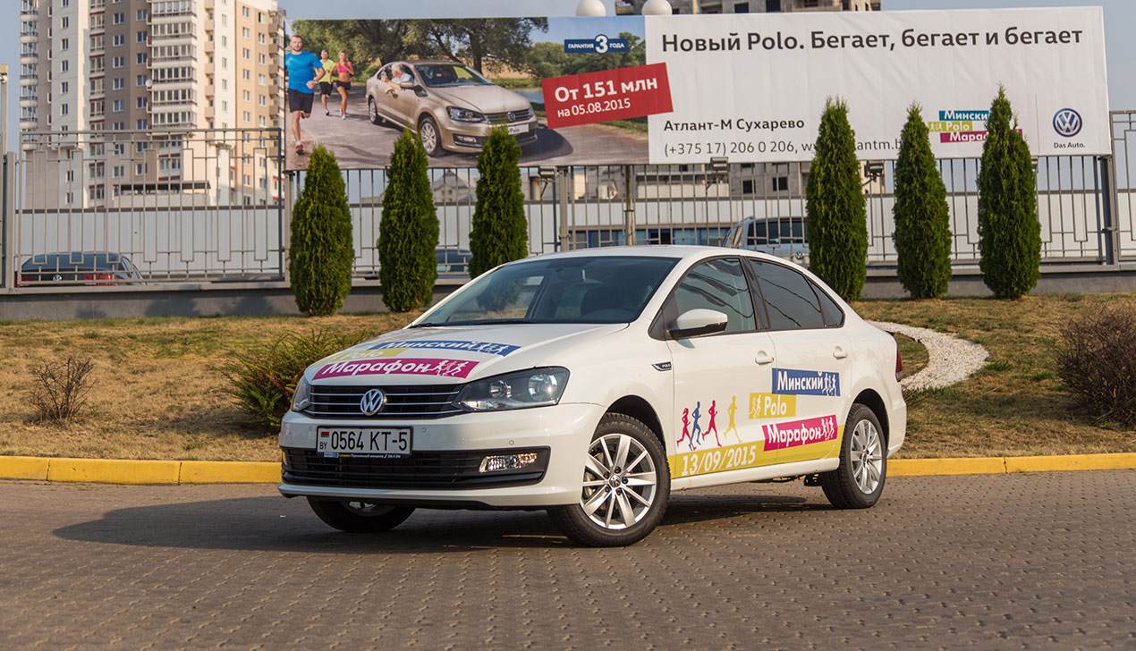 Бюджет поджимает: тест-драйв обновленного Volkswagen Polo