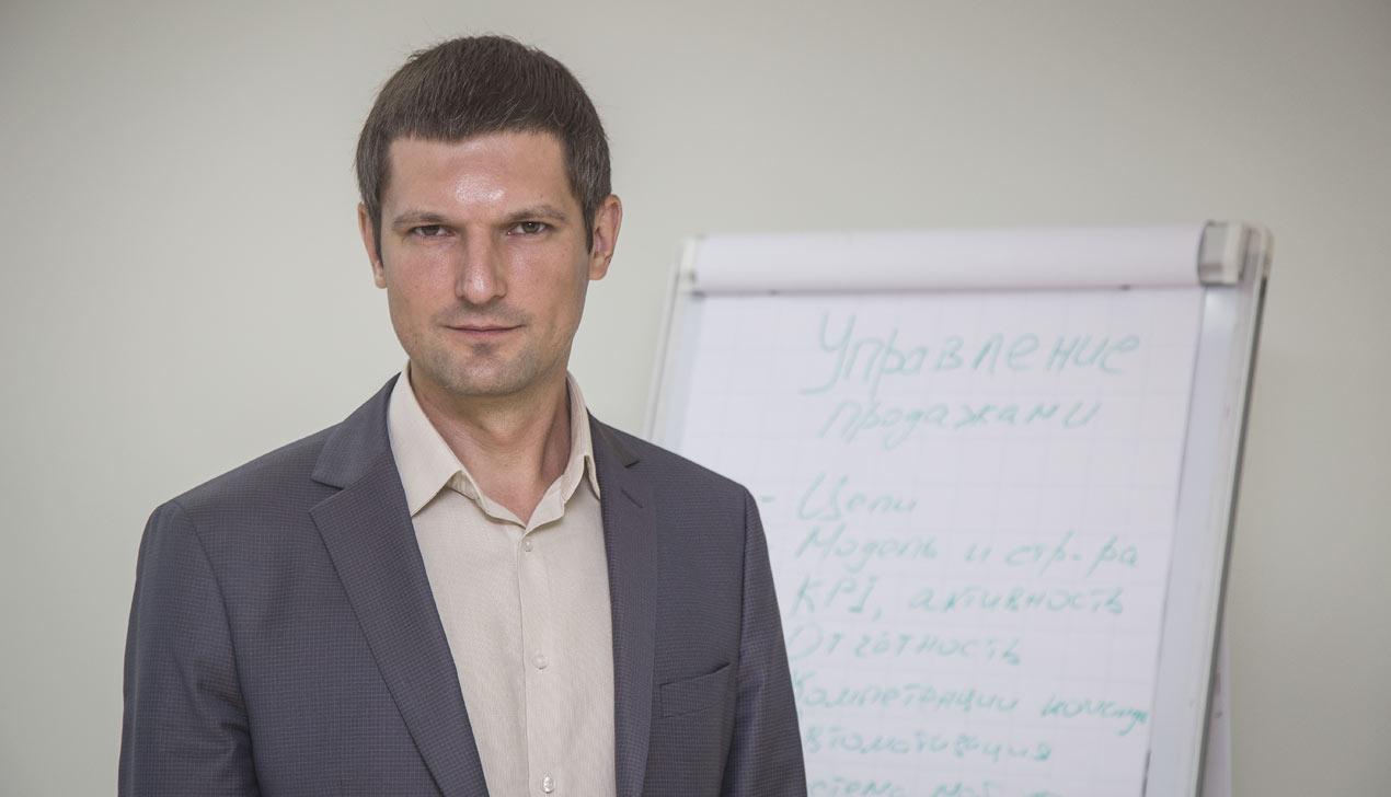 Бизнес-тренер Андрей Парфилов: «Продавец — это звучит гордо»