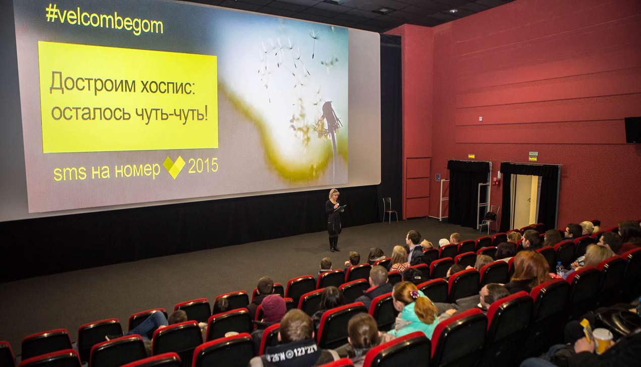 Необычная акция: в Минске срывались начало кинопоказов и спектаклей