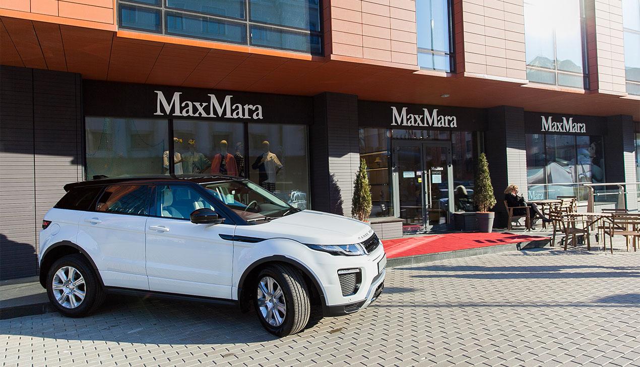 Торжественное открытие бутика MaxMara