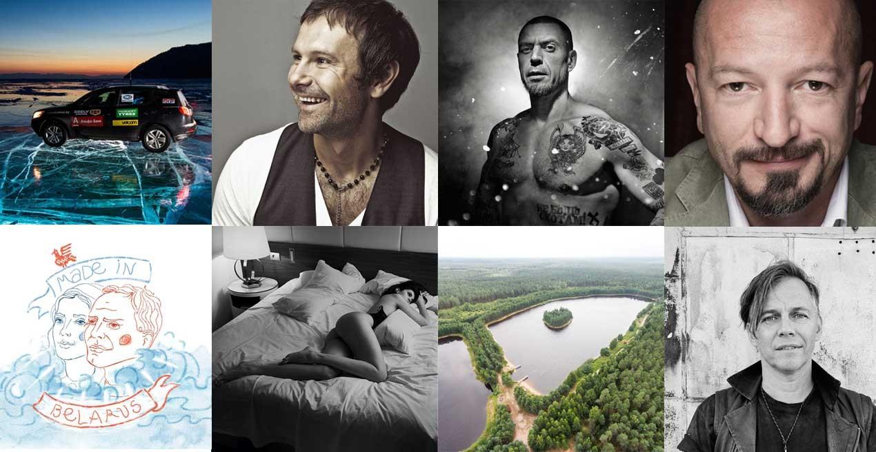 Вспомнить все. Десять самых читаемых материалов 2015-го от «Большого»