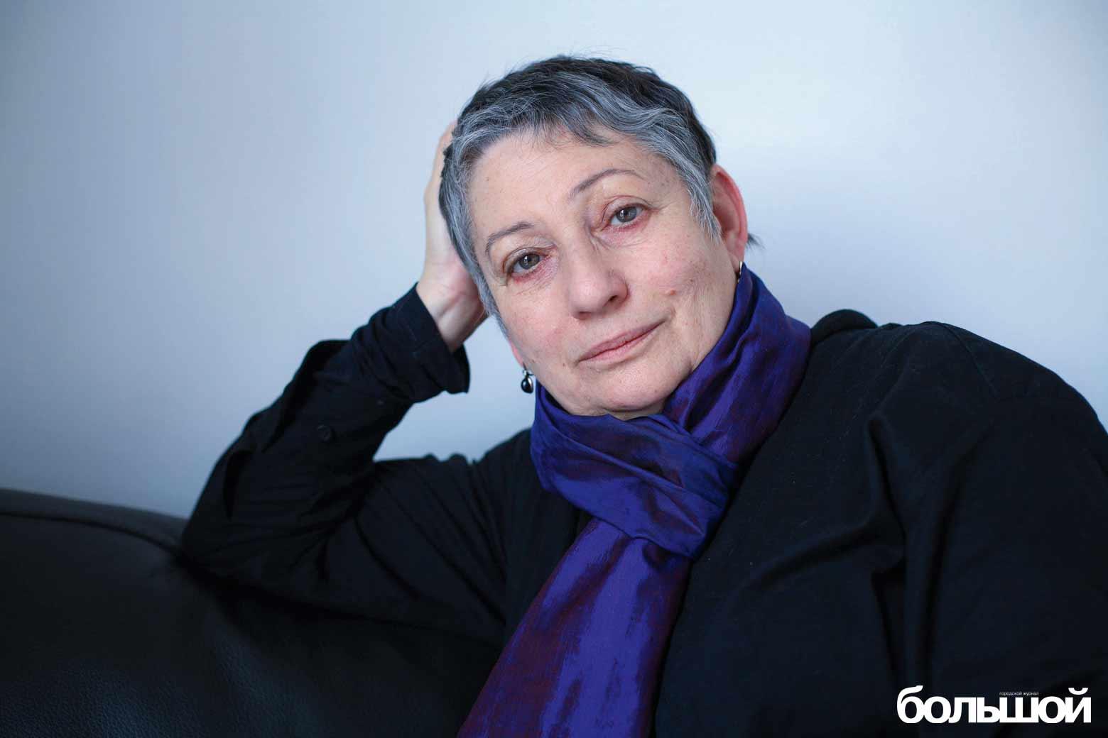 Людмила-Улицкая