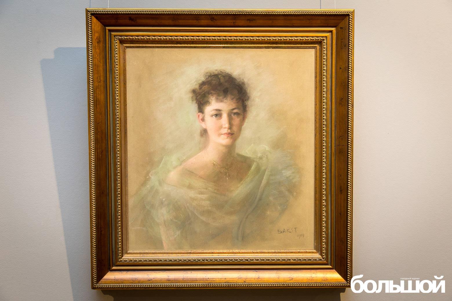 Портрет-девушки-в-голубом-и-зеленом