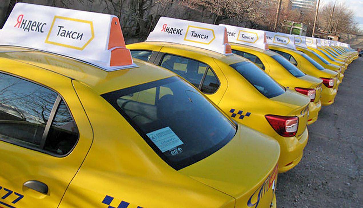 Яндекс.Такси приехало в Минск