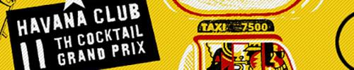 Афтепати конкурса барменов Havana Club Grand Prix 2016 — приглашаем всех!