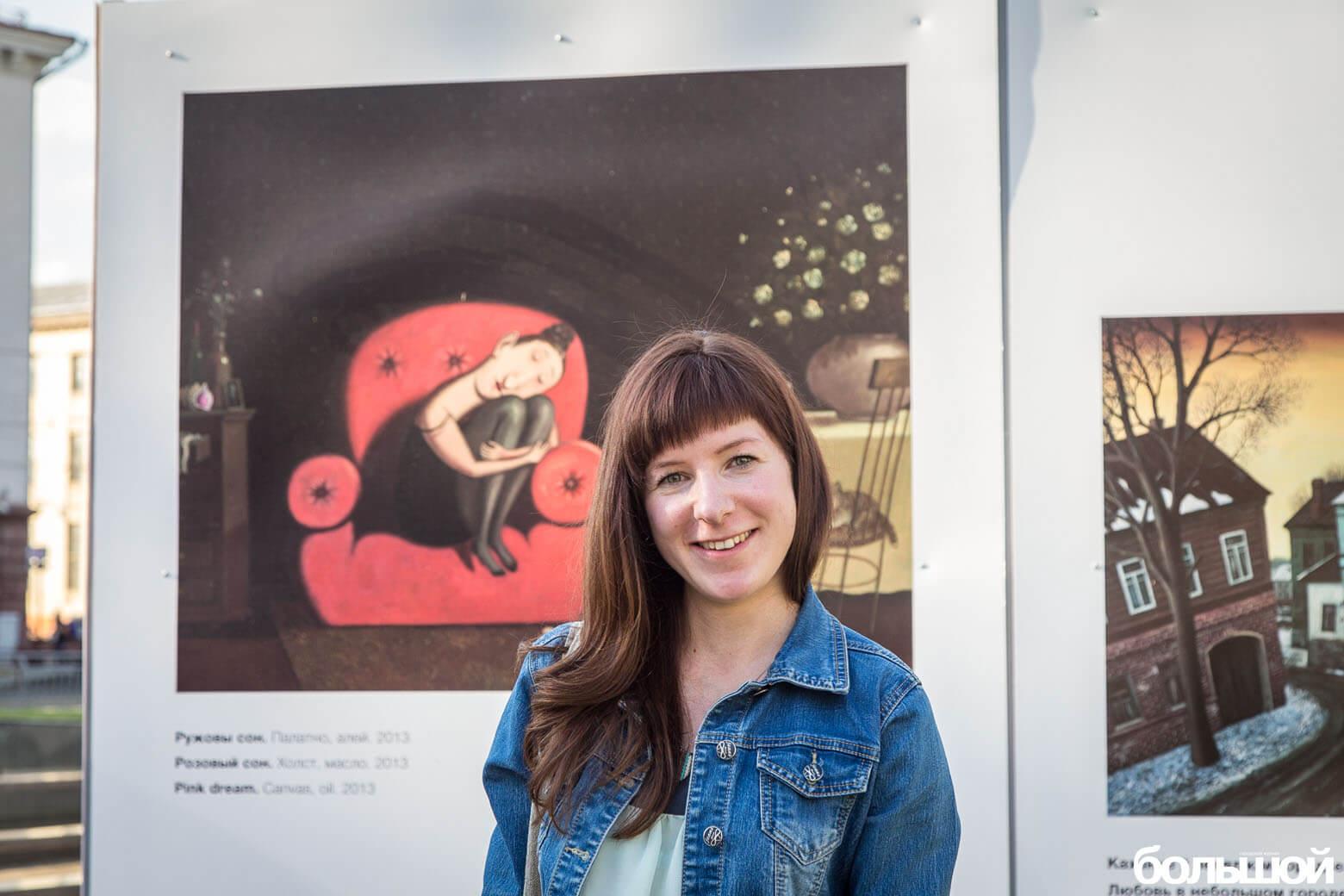 Выставка Губарева