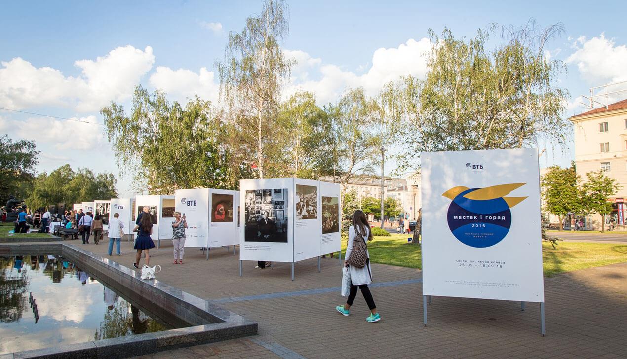 «Чума, а не картина!» Как минчане открывали выставку «Художник и город»