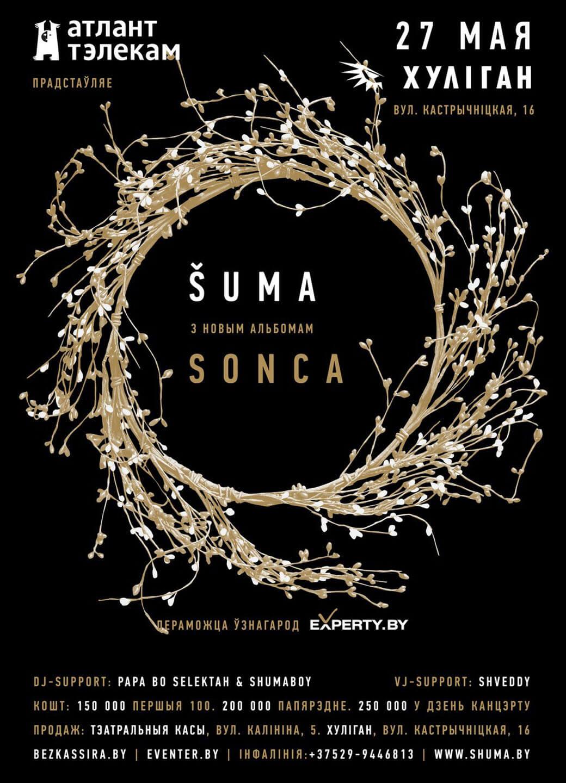 Shuma Sonca