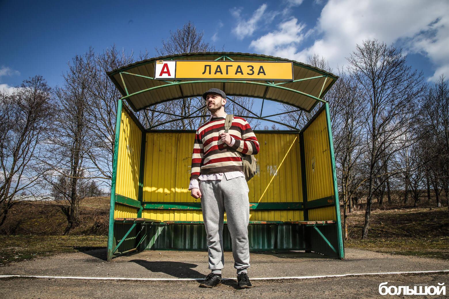Как выжить беженцу в белорусской деревне